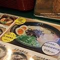 AQUA CITY 麵祭午餐 (28)