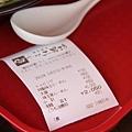 AQUA CITY 麵祭午餐 (45)