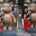 徐妹6Y5M在勤美術館泰迪熊把戲場001