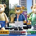 2013泰迪熊IN台中~市政府.jpg