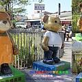 台中熊好玩~秋紅谷篇 (75).jpg