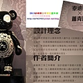新光三越泰迪熊~特別介紹