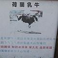 大山牧場大象牛排 (33)