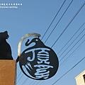 虎尾頂溪社區006 (33)