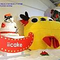 i icake蛋糕毛巾咖啡館 (53).JPG
