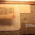 雲林故事館 (58).JPG