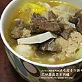 田園蔬果羊肉爐 (4).JPG