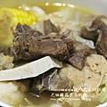 田園蔬果羊肉爐 (5).JPG
