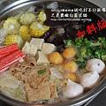 老甕酸白菜火鍋 (22).JPG