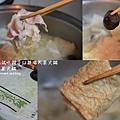 老甕酸白菜火鍋~7.JPG