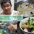 老甕酸白菜火鍋~8.JPG