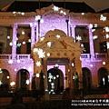 台中州廳3D光雕定目秀 (26)