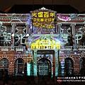 台中州廳3D光雕定目秀 (38)