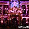 台中州廳3D光雕定目秀 (56)
