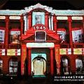 台中州廳3D光雕定目秀 (84)