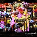 台中州廳3D光雕定目秀 (91)