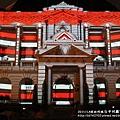 台中州廳3D光雕定目秀 (95)
