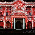 台中州廳3D光雕定目秀 (98)