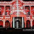 台中州廳3D光雕定目秀 (99)