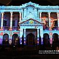台中州廳3D光雕定目秀 (101)