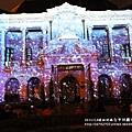 台中州廳3D光雕定目秀 (113)