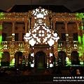 台中州廳3D光雕定目秀 (115)