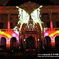 台中州廳3D光雕定目秀 (117)
