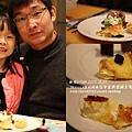 台中金典亞歐美食百匯 (69~1)