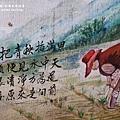 台南玄空法寺永興吊橋 (178)