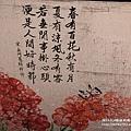 台南玄空法寺永興吊橋 (183)