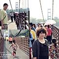 永興吊橋002
