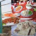 南化阿蘭的餐廳午餐~.jpg