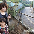 烏山獼猴保護區草山月世界 (40).JPG
