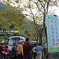 烏山獼猴保護區草山月世界 (51).JPG
