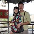 烏山獼猴保護區草山月世界 (134).JPG