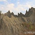 烏山獼猴保護區草山月世界 (194).JPG