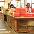 誠品虎尾店(原虎尾合同廳舍) (19).JPG