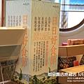 誠品虎尾店(原虎尾合同廳舍) (24).JPG