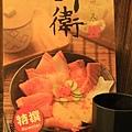 千衛食堂試吃 (12).JPG