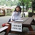 台大竹山實驗林下坪熱帶植物園 (2)
