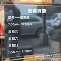 星巴克虎尾300店 (7).JPG
