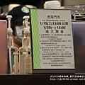 星巴克虎尾300店 (11).JPG