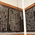 星巴克虎尾300店 (13).JPG