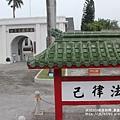 嘉義獄政博物館 (1).JPG