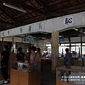 嘉義獄政博物館 (51).JPG