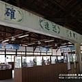 嘉義獄政博物館 (56).JPG