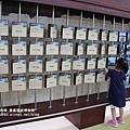 嘉義獄政博物館 (85).JPG