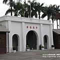 嘉義獄政博物館 (108).JPG