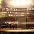 高雄金典+夜景 (100).JPG