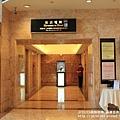 高雄金典酒店 (3).JPG